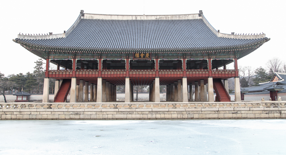Frozen pond in front of the Gyeonghoeru Pavilion.