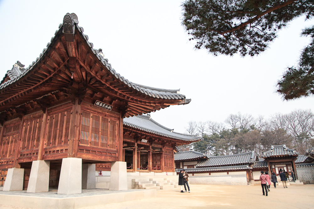 Jangandang, where King Gojong used to reside.