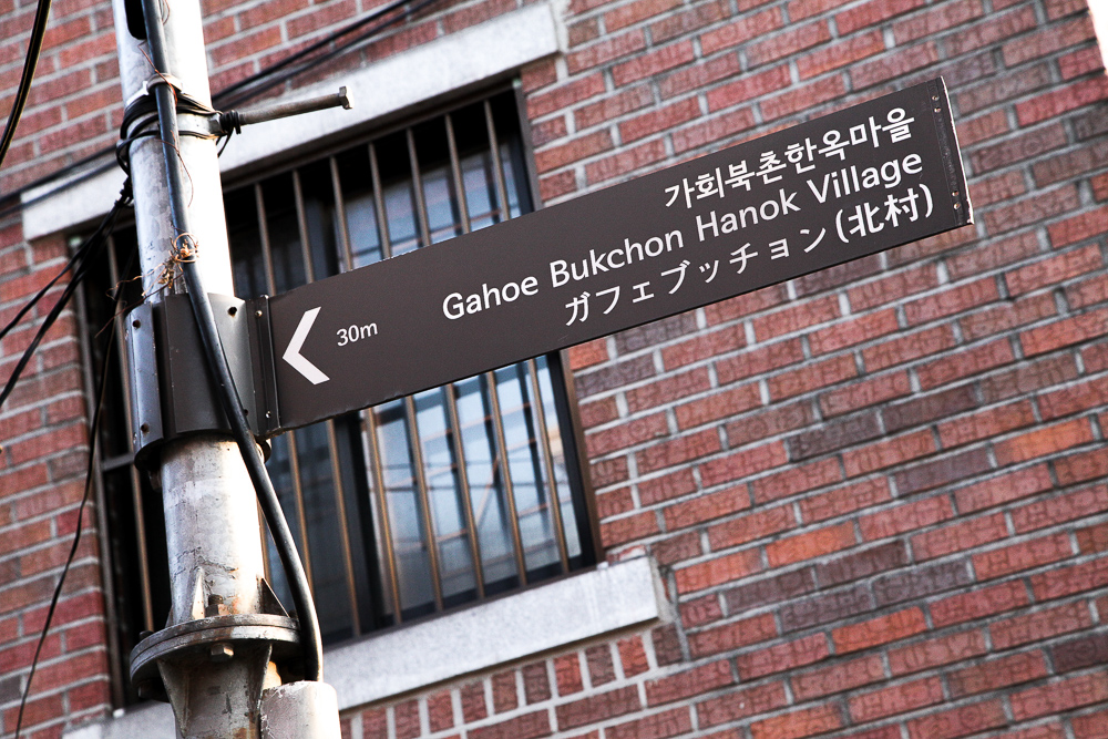 bukchon hanok village sign
