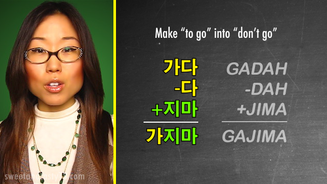 gajima-means-dont-go-in-korean.png
