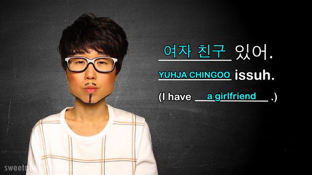 """Taekwon Do informally says, """"I have a girlfriend."""" If you didn't know yet, his girlfriend is Billy Jin."""