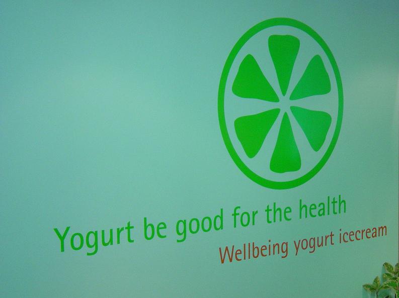 Yogurt in Korea be so gangsta.  ( photo by Timothy Friesen )