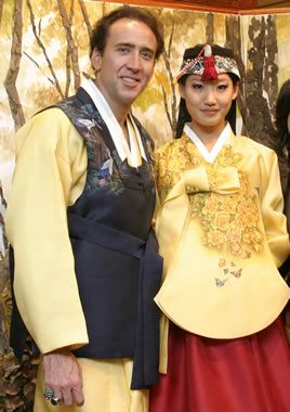 Nicholas Cage and his wife Alice Kim