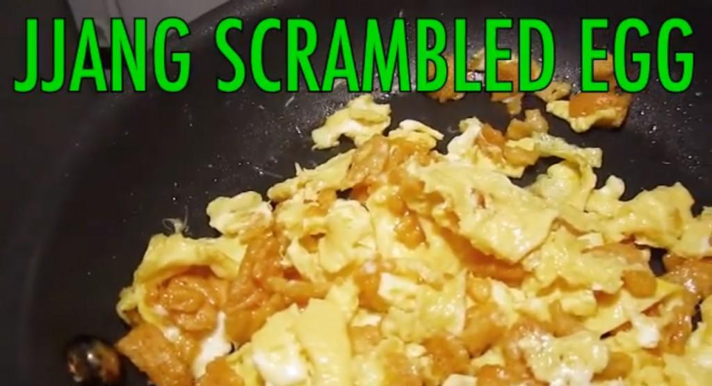 snack-tub-korea-3-jjang-scrambled-egg-1024x555.jpg