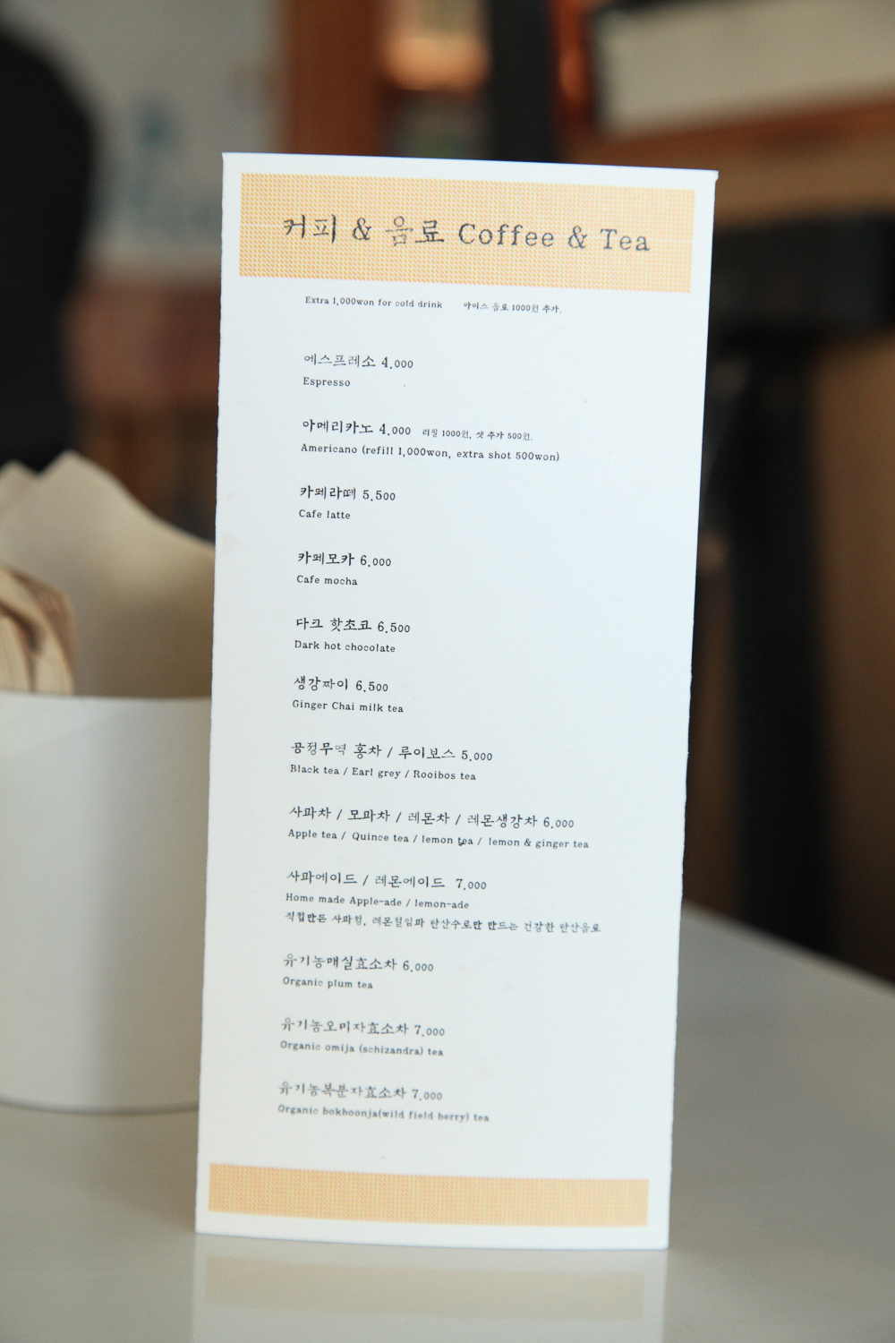 coffee and tea menu slobbie