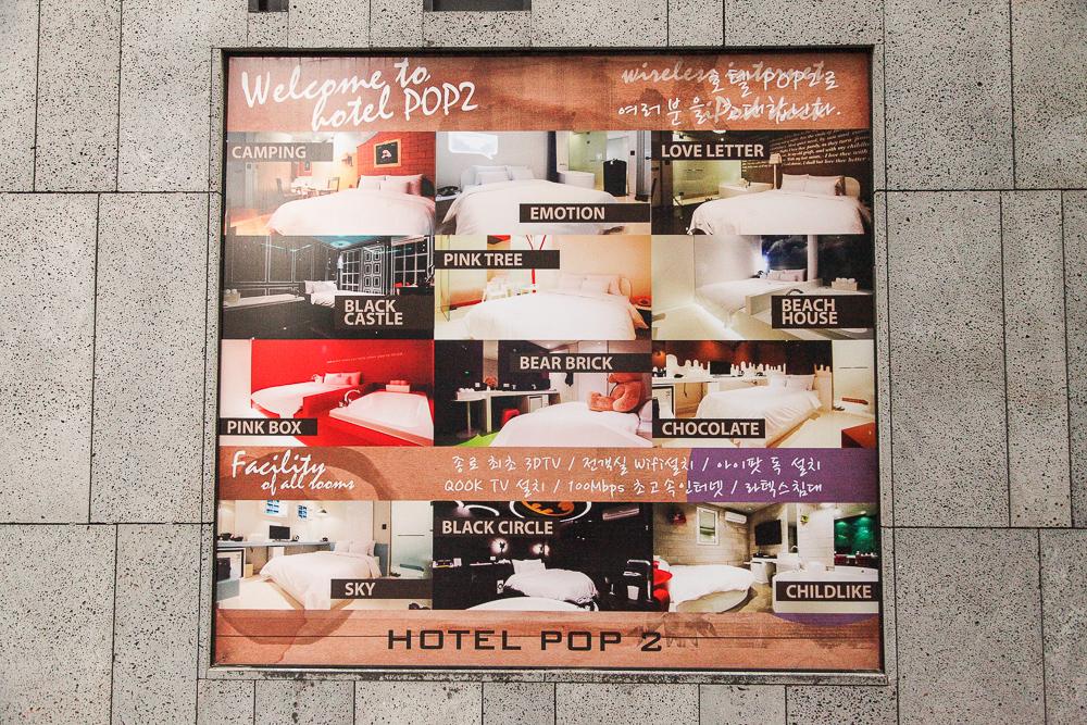 love motel menu