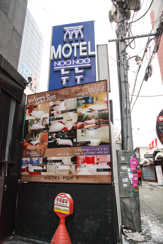 design hotel menu