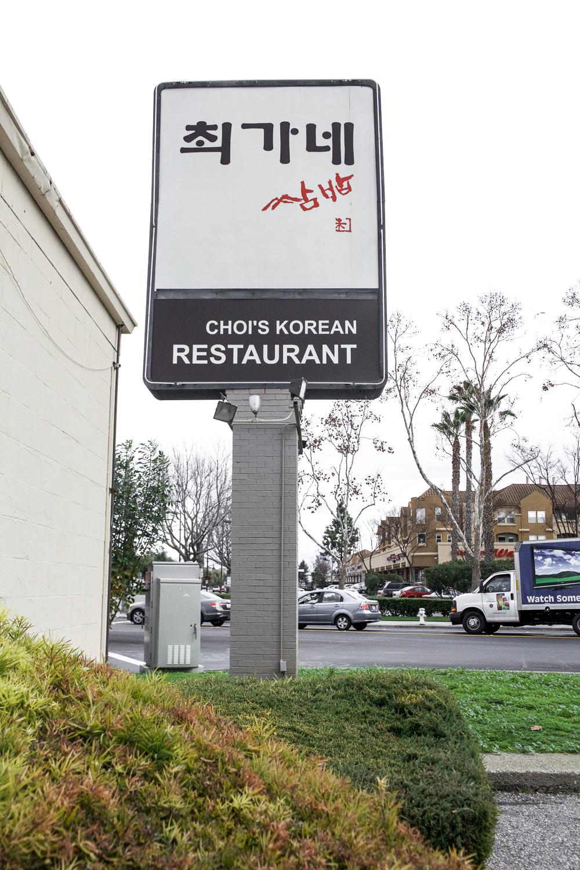 The signage looks like a spatula.