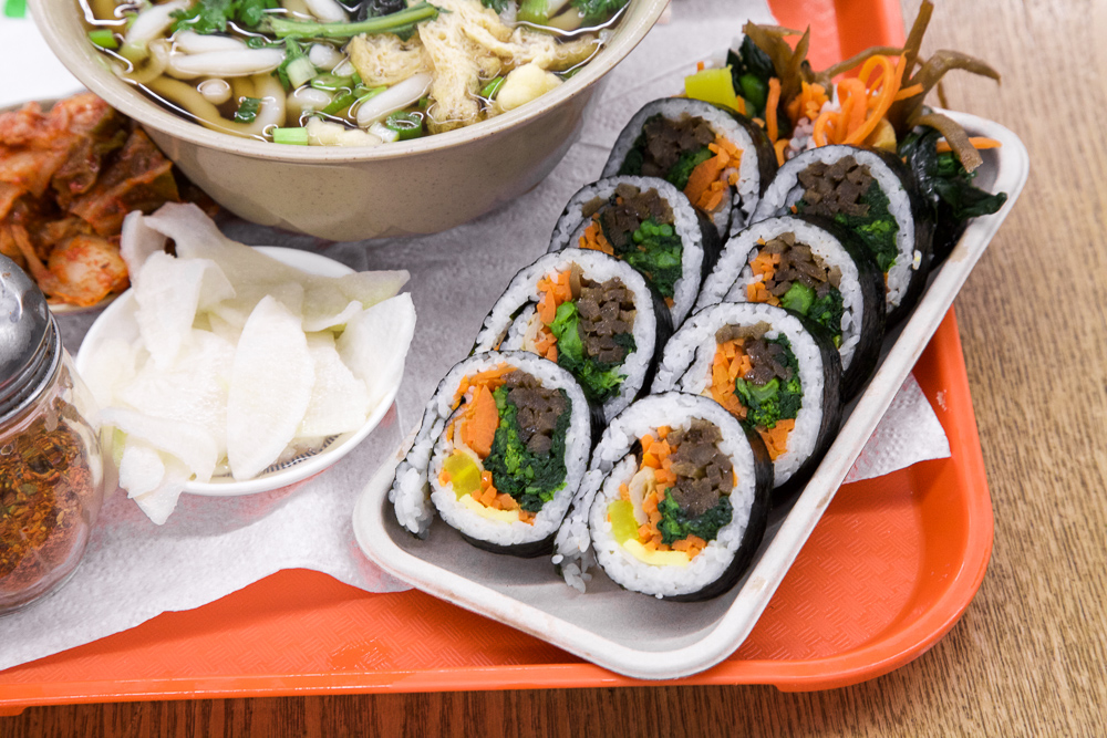Vegetarian kimbap. So good you won't care that there's no meat in it (if you're big on protein).