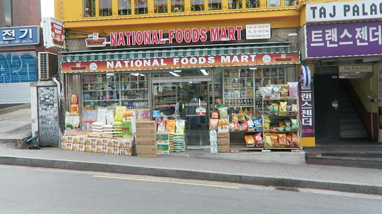 national foods mart korea