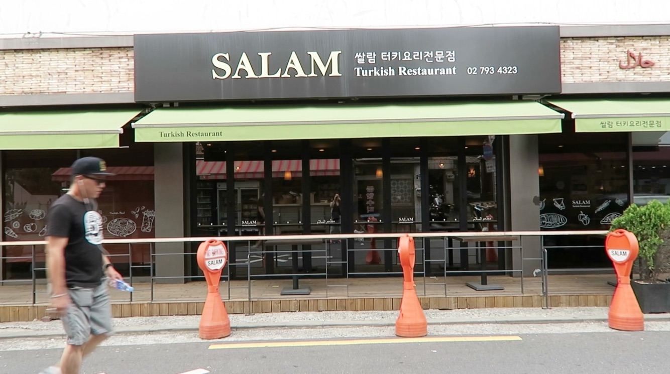 salam turkish restaurant