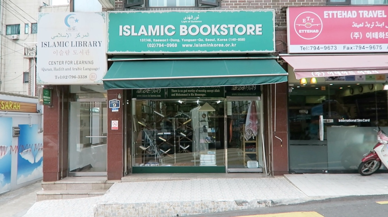 islamic bookstore itaewon