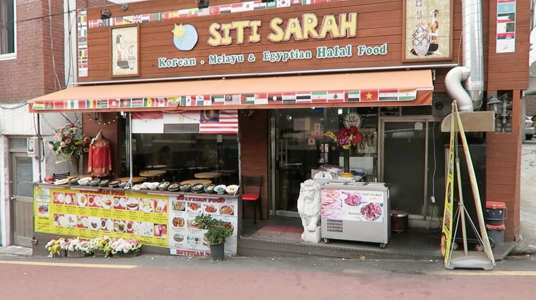 Siti Sarah itaewon