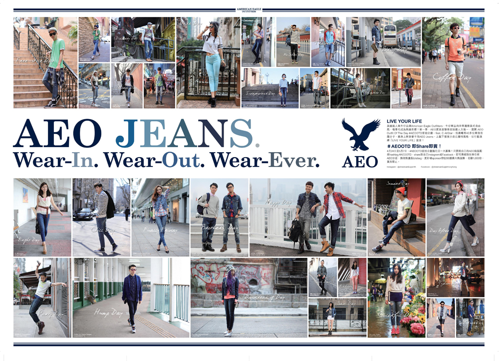 AMERICAN EAGLE OUTFITTER #AEOOTD PRINT AD
