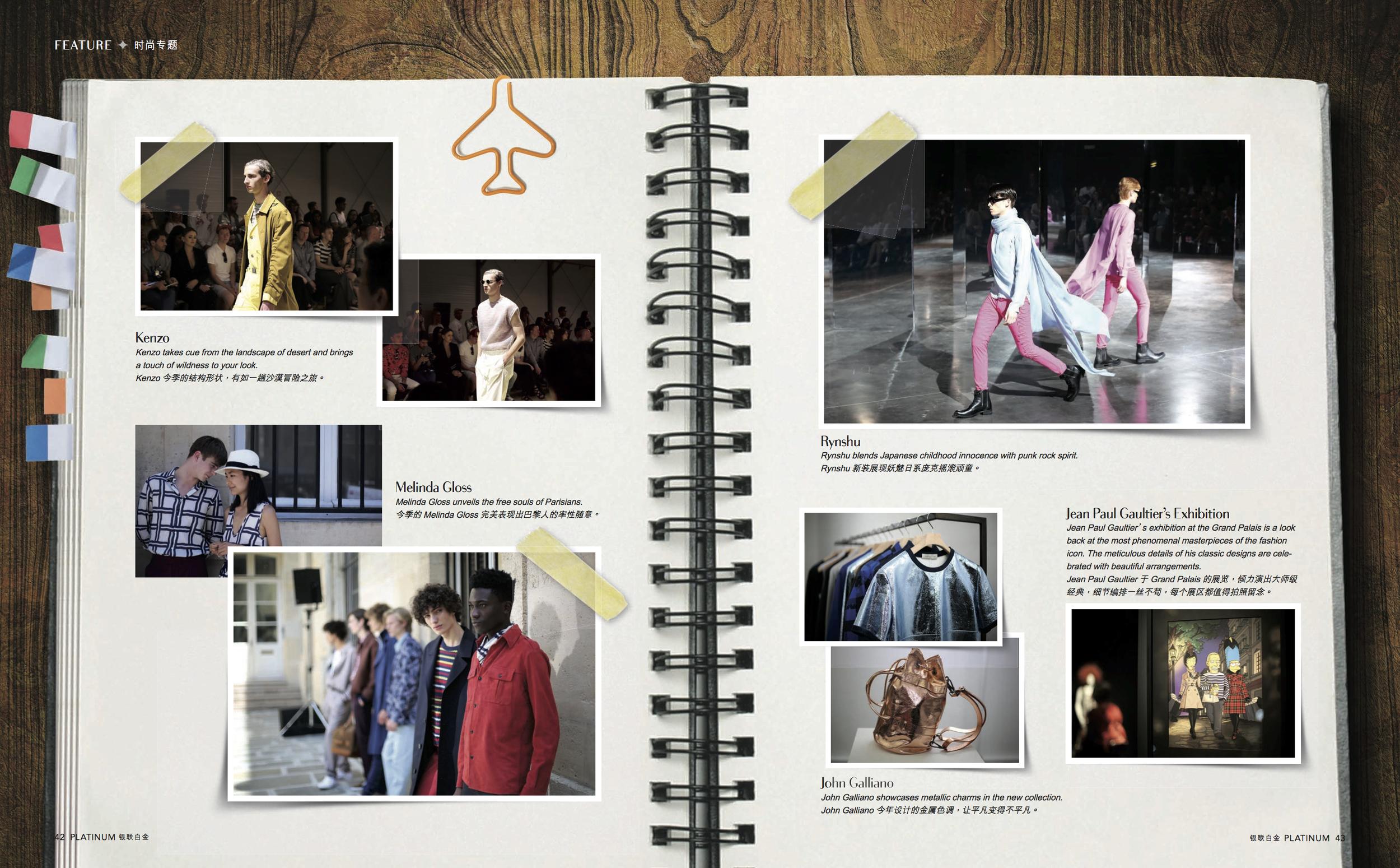 platinum fashion feature 03.jpg