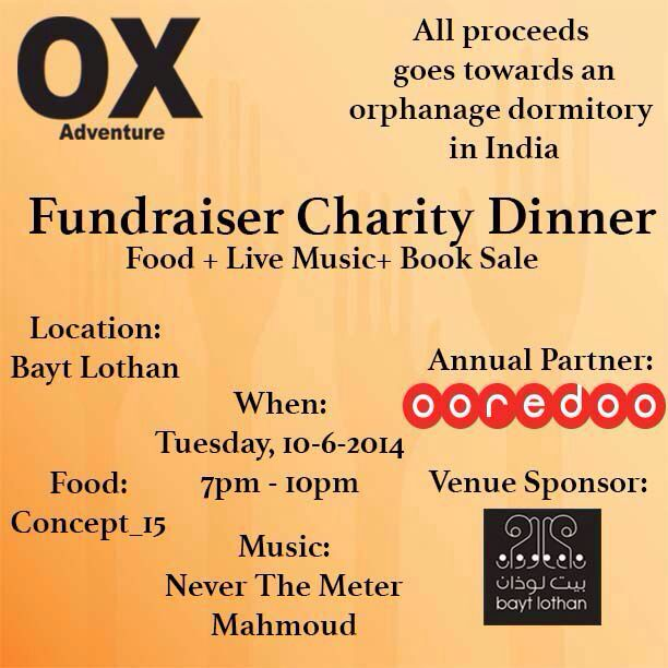 Charity fundraiser at Bayt Lothan - Never The Meter providing the entertainment, along with our friend Mahmoud!