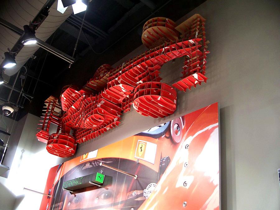 Cardboard Ferrari.jpg