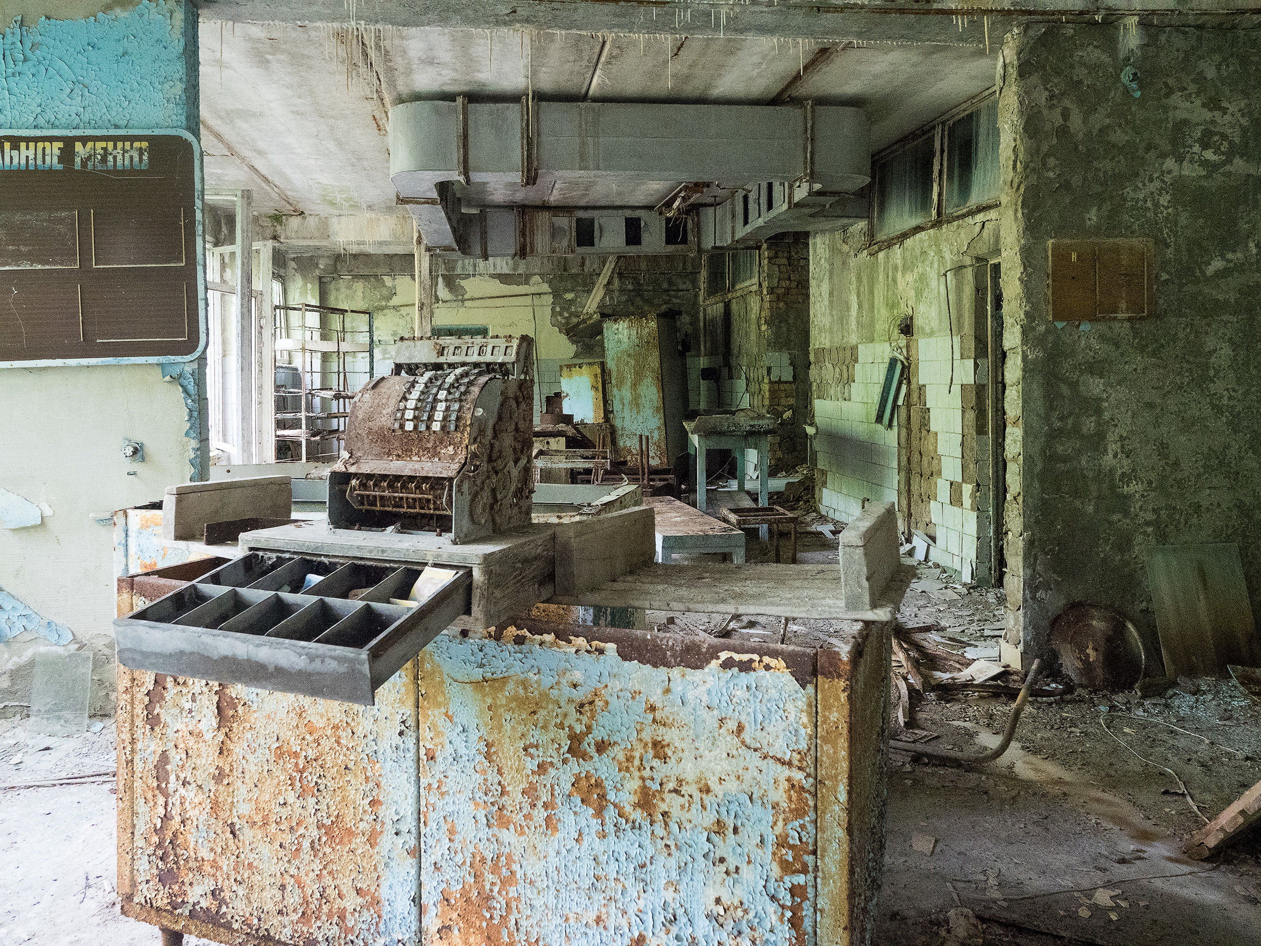 Prybet / Tschernobyl by Eric Berger