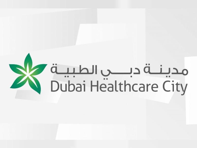 dhcc logo.jpg