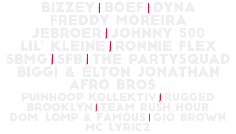 lineup_page_plus1.png