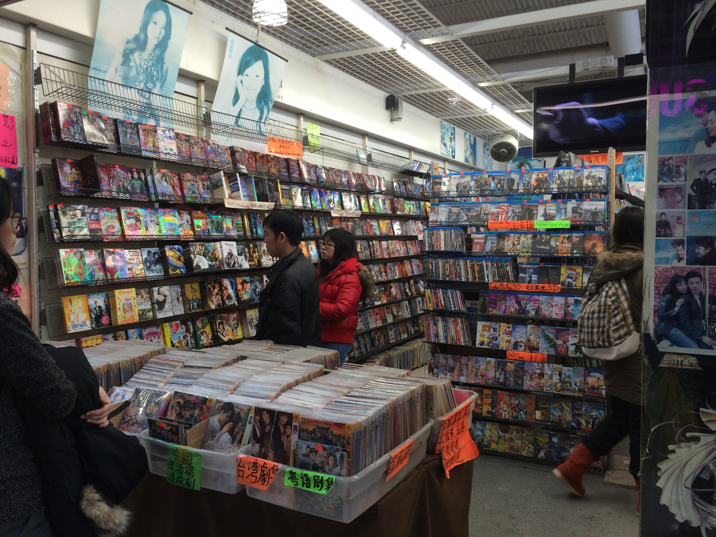 Store inside Pacific Mall selling what looks like bootleg DVDs