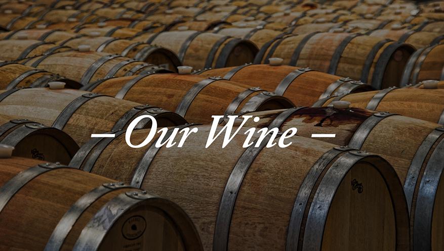 wine-barrels_home.jpg