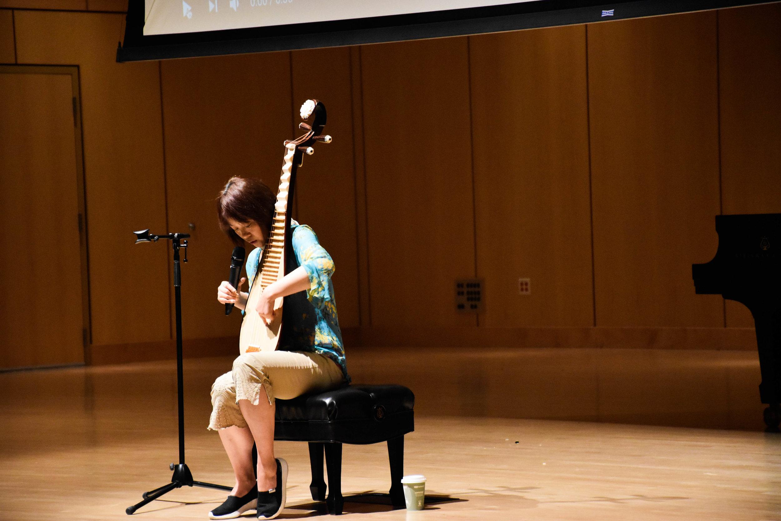 Wu Man Lecture Recital