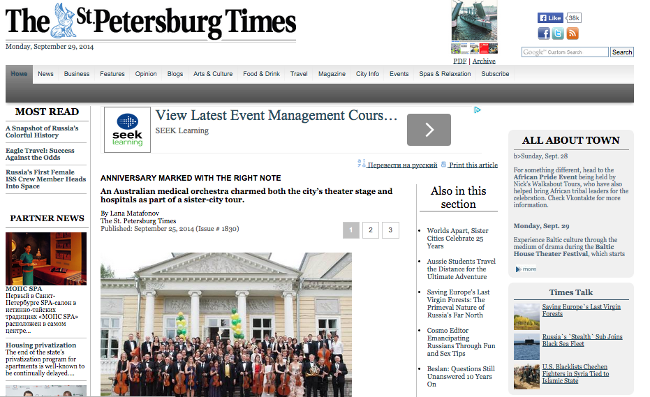 """Anniversary Marked with the Right Note"" September 25, 2014  The St Petersburg Times"