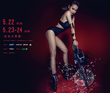 Jolin.PLAYTOUR.2015 2.png