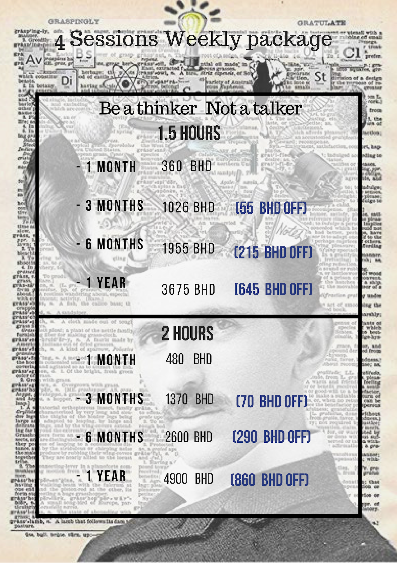 Be a thinker Not a talker (5).png