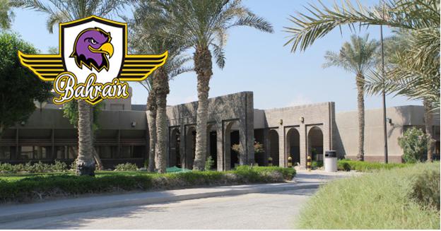 top american schools in bahrain