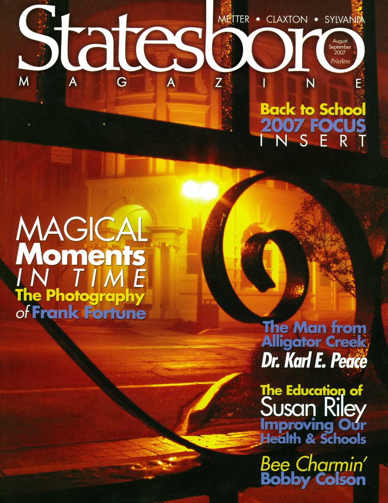 SMAG_Cover_84.jpg