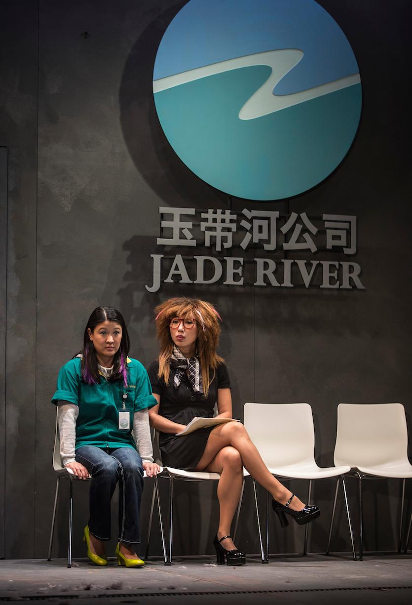 Jennifer Lim, Jo Mei
