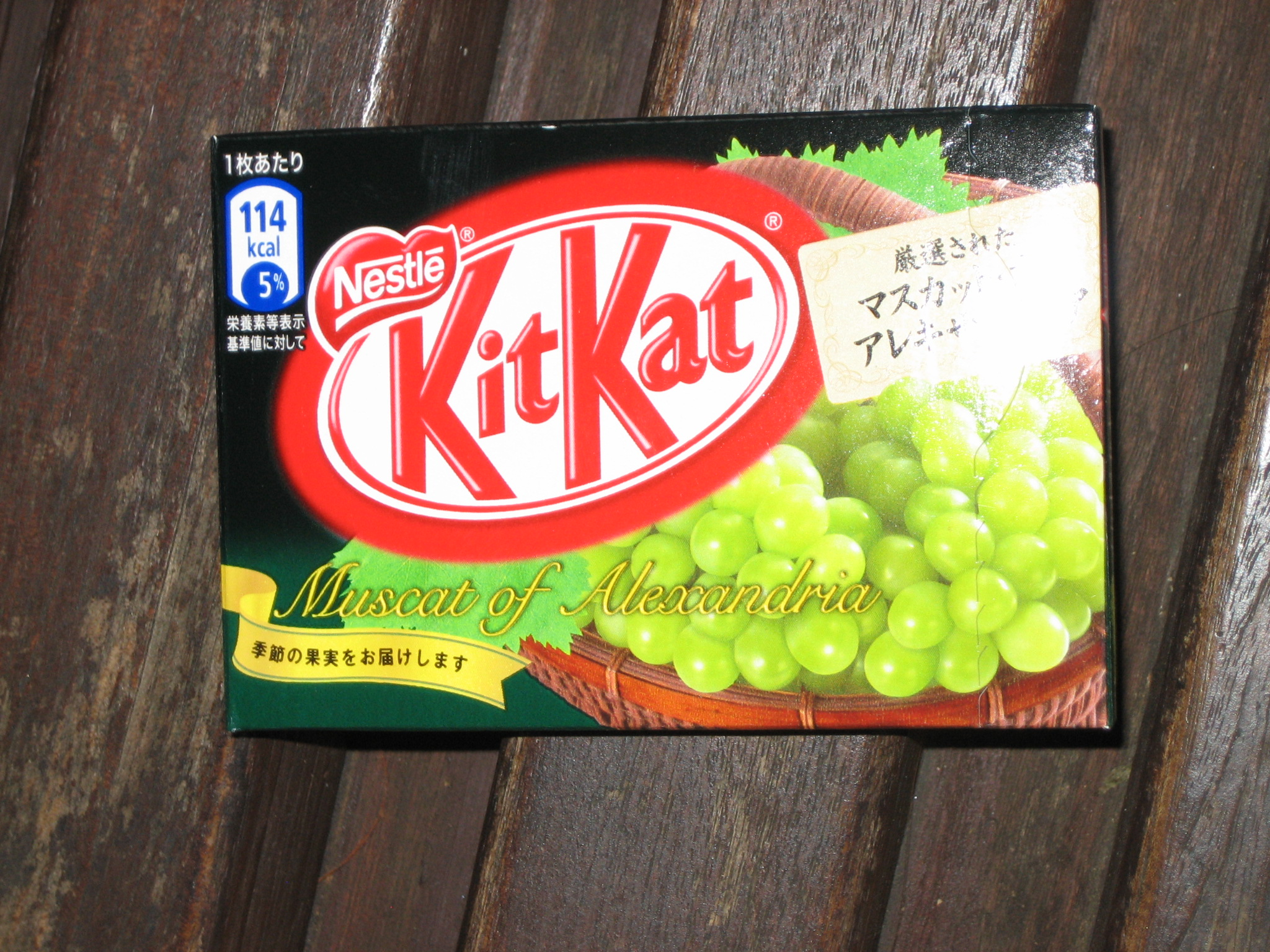A grape flavoured Kit Kat from Tokyo, Japan