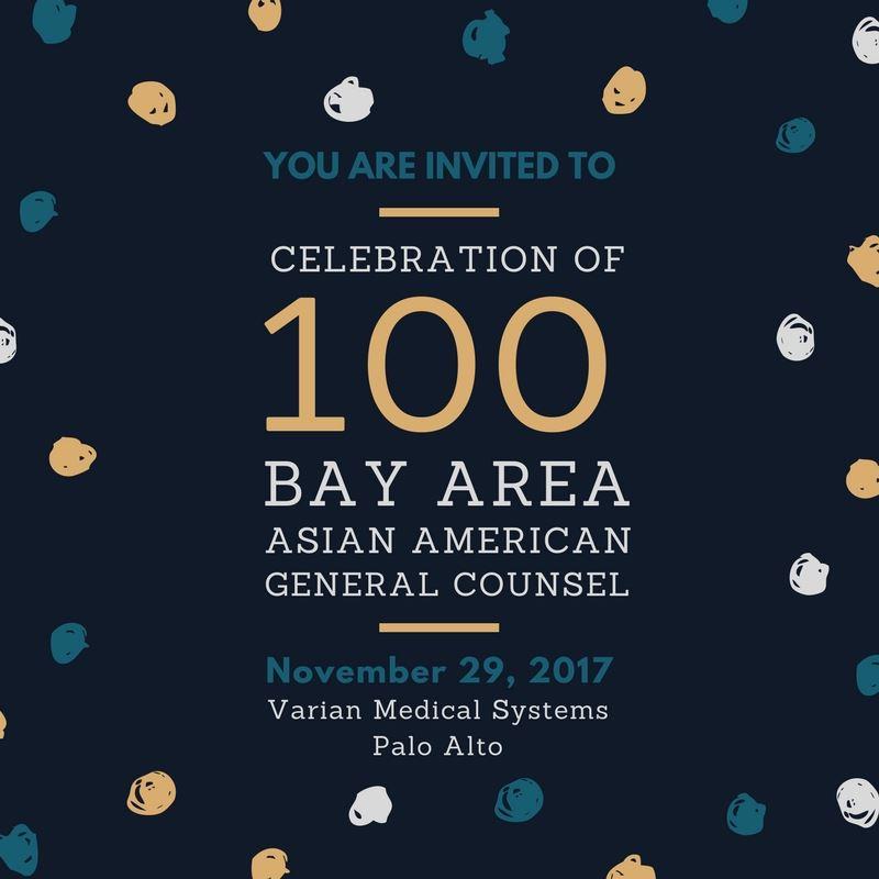 2017-11-29-BAAAGC-Celebration-Invititation.jpg