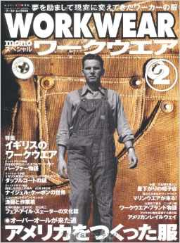 WORKWEAR Issue 2 Japanese Edition $27