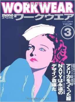 WORKWEAR Issue 3 Japanese Edition $27