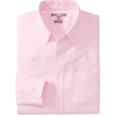 Uniqlo Men Oxford Slim Fit Long Sleeve Shirt $19.90