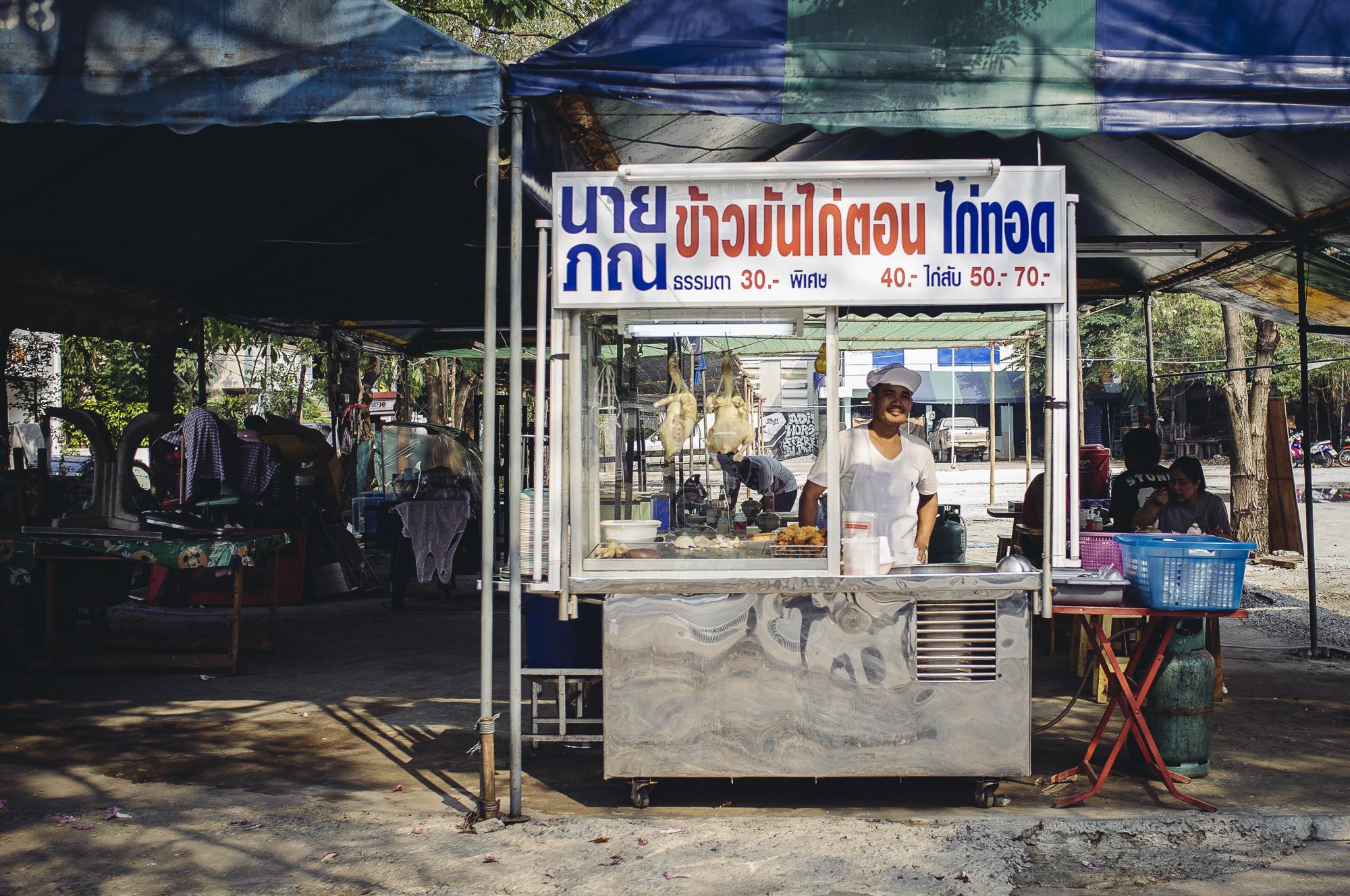 Khao Man Gai ข้าวมันไก่