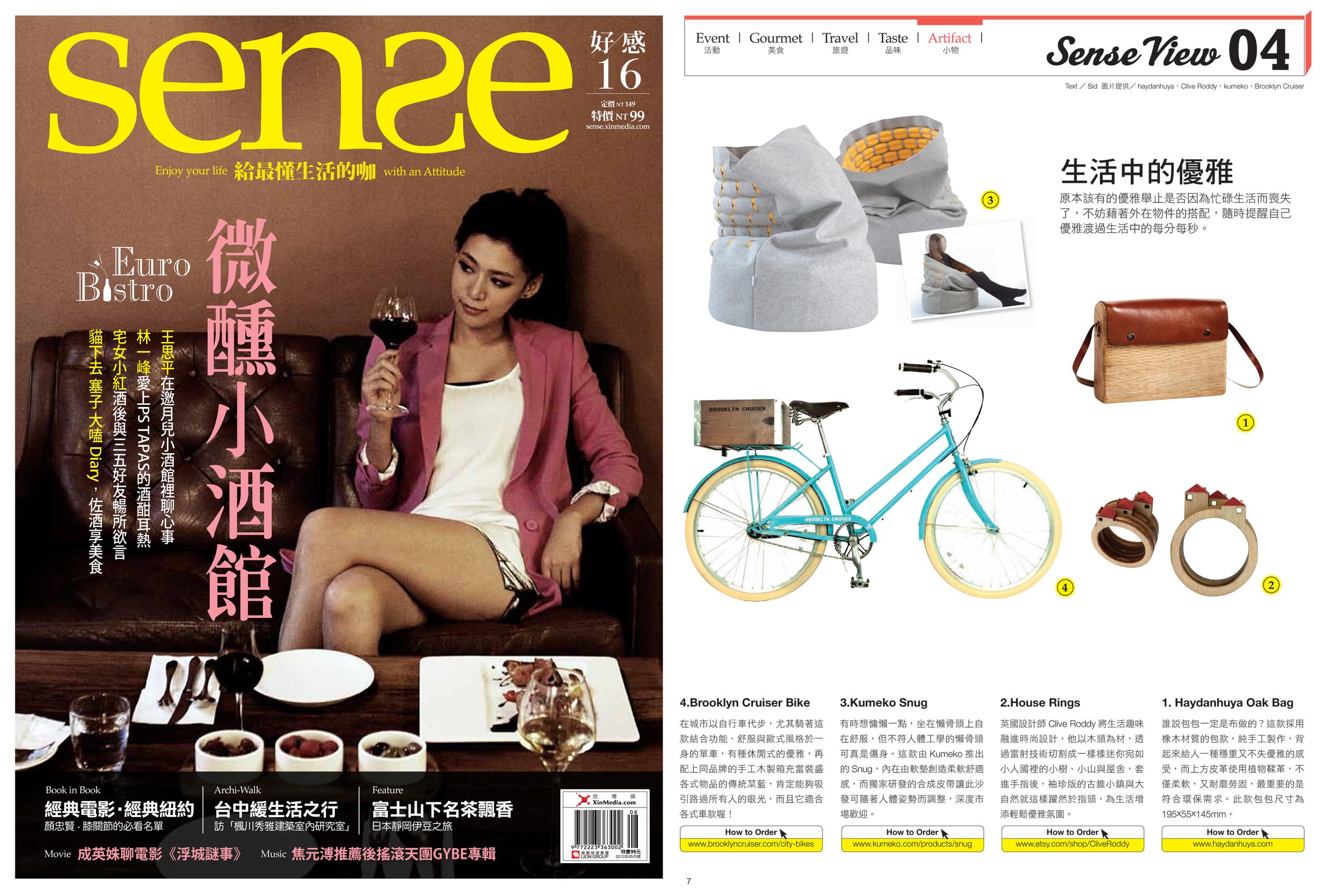 Sense Taiwan.jpg