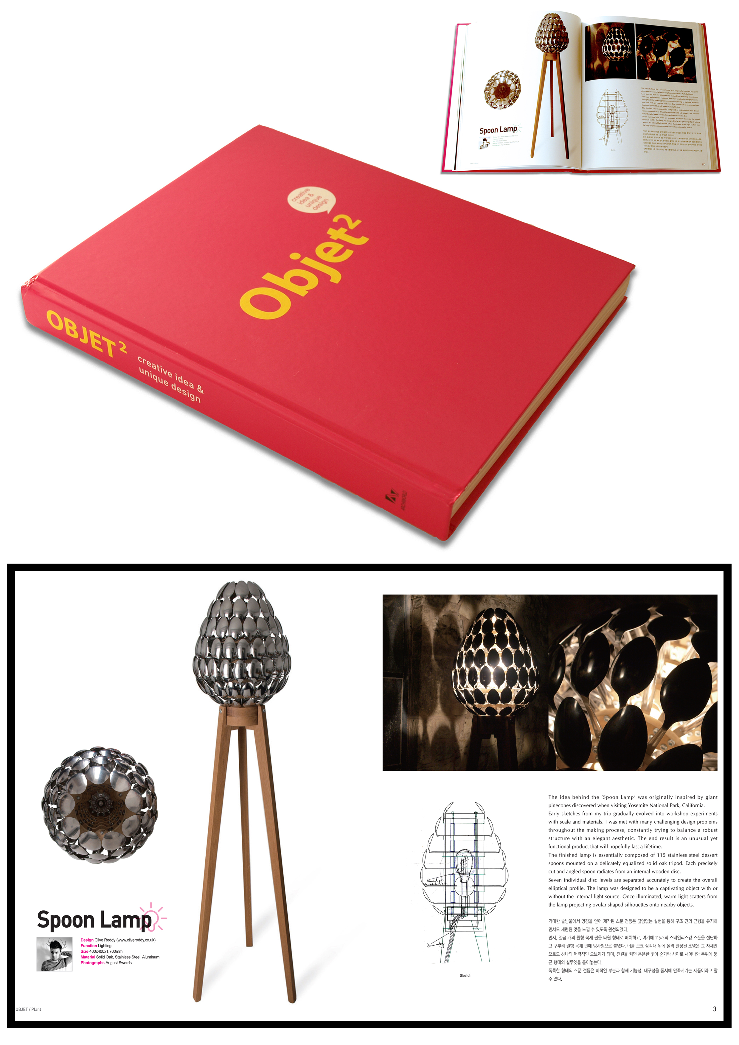 'Spoon Lamp' featured in the Korean design book 'Objet2'. Published in 2013. Korea.
