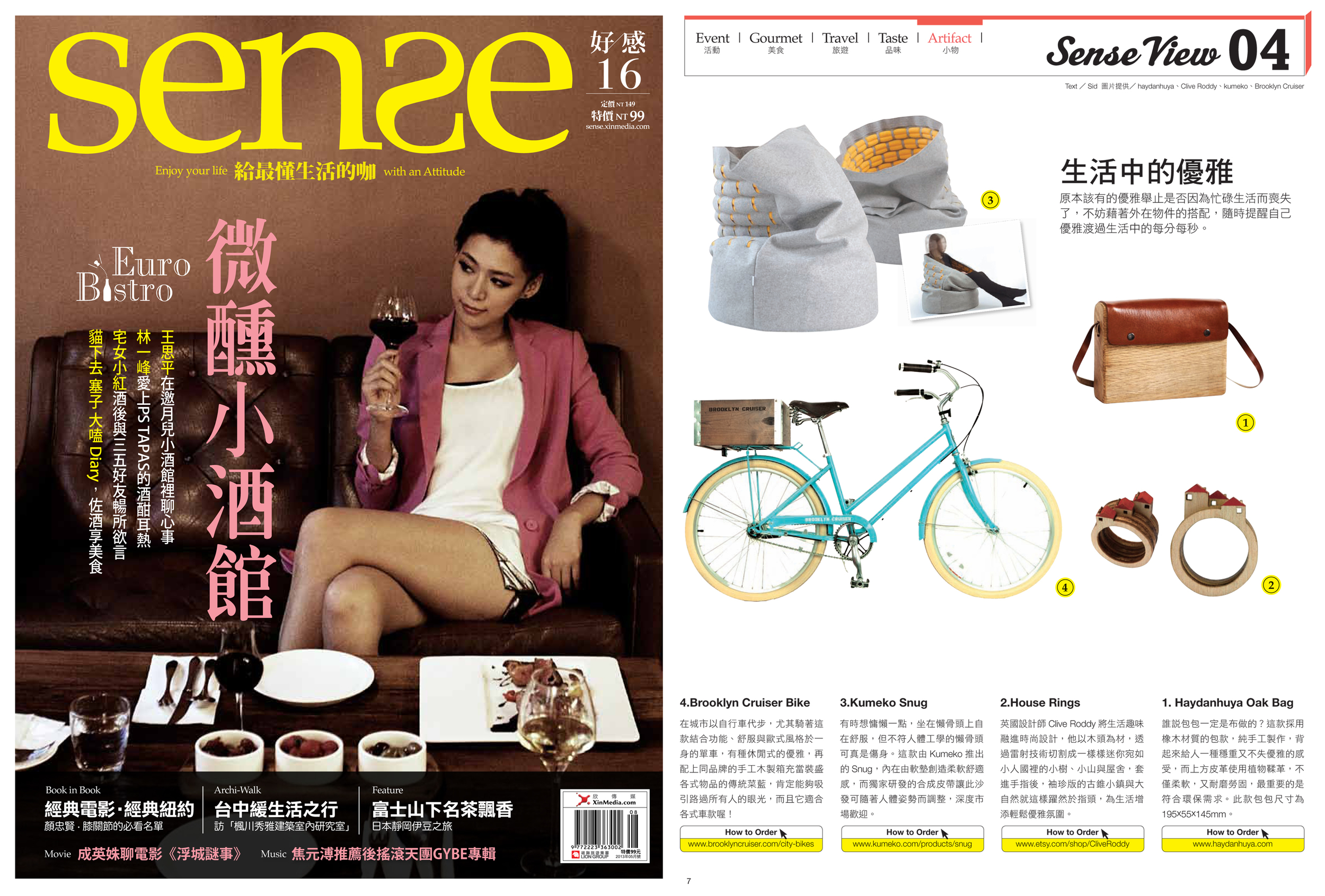 'House Rings' featured in Sense Magazine. Published in May 2013. Taiwan.