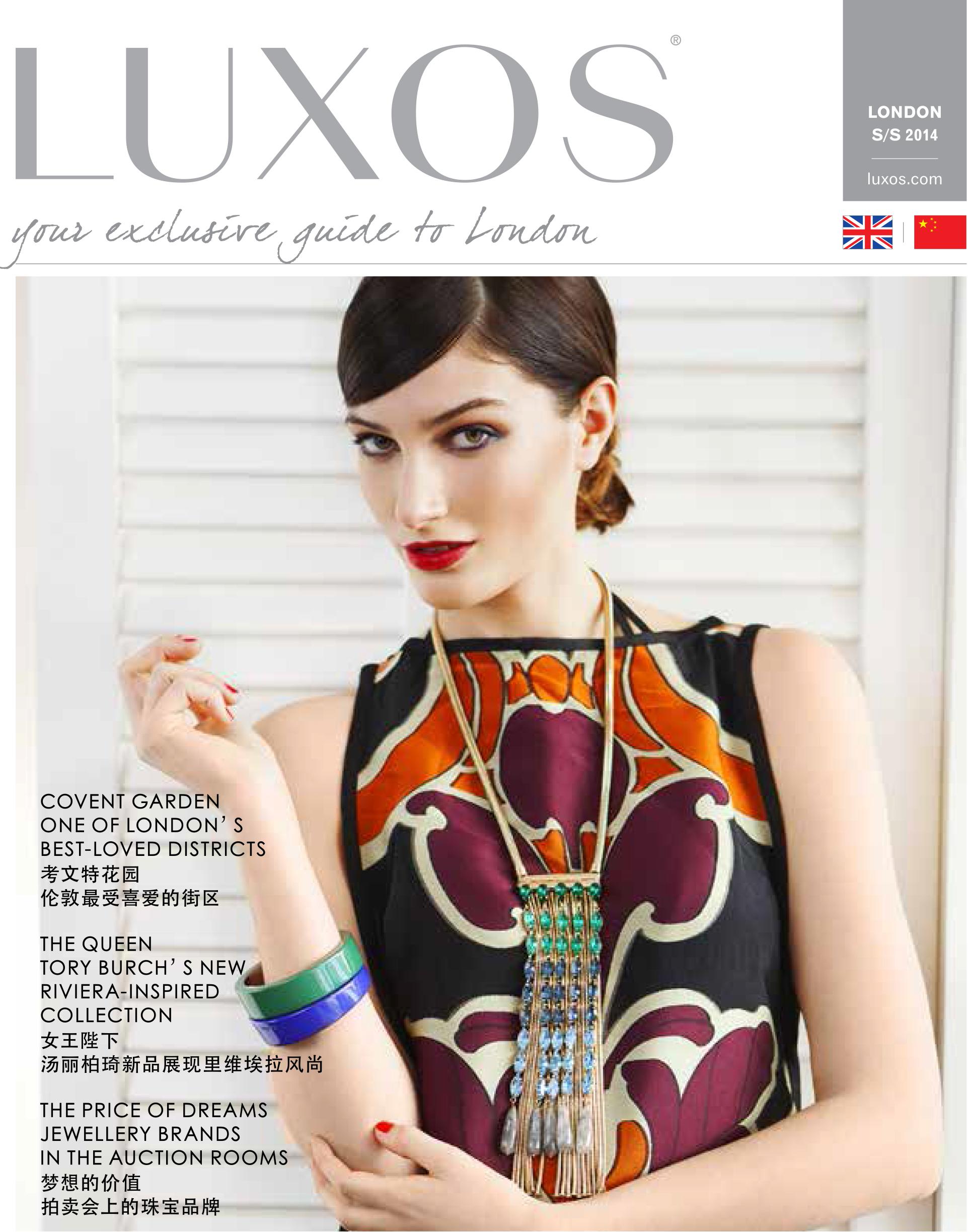 luxos_london_chinese_ss2014-1a.jpg