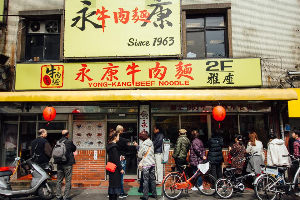 Yong Kang Beef Noodle Taipei 1