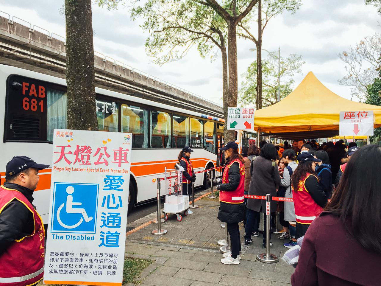 Pingxi Lantern Festival.jpg