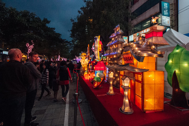 Lantern Festival Taipei-1.jpg