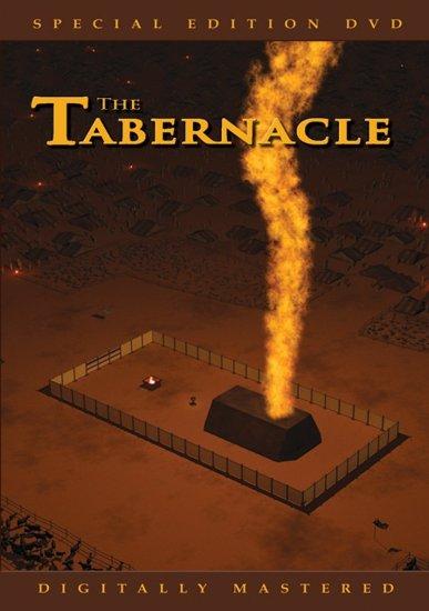 The Tabernacle 2.jpg
