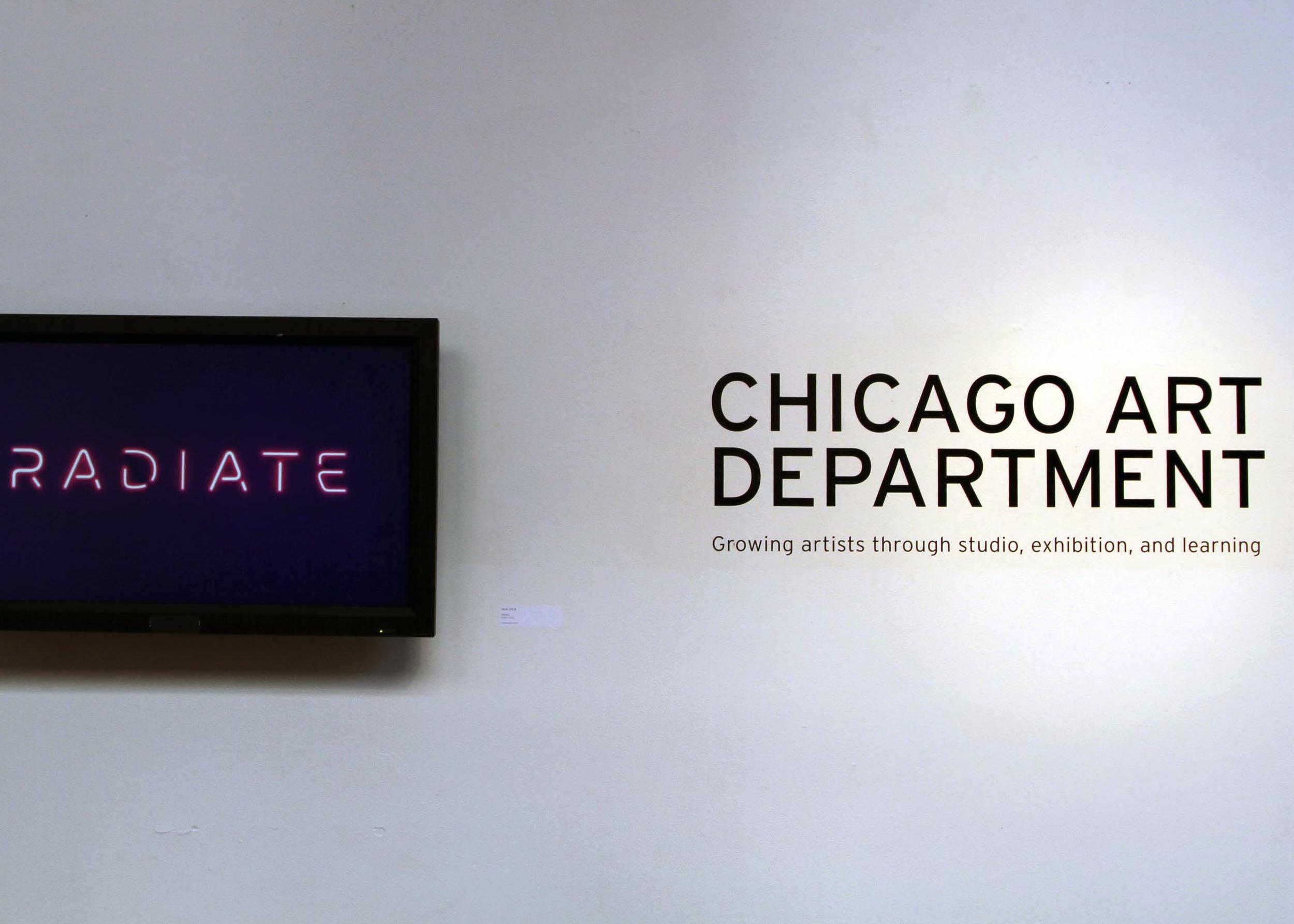 chicago art department 5.jpg