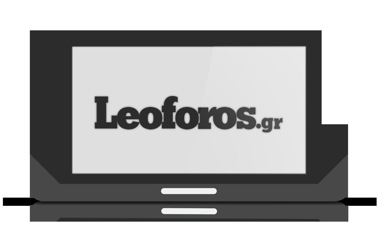 leoforos.png