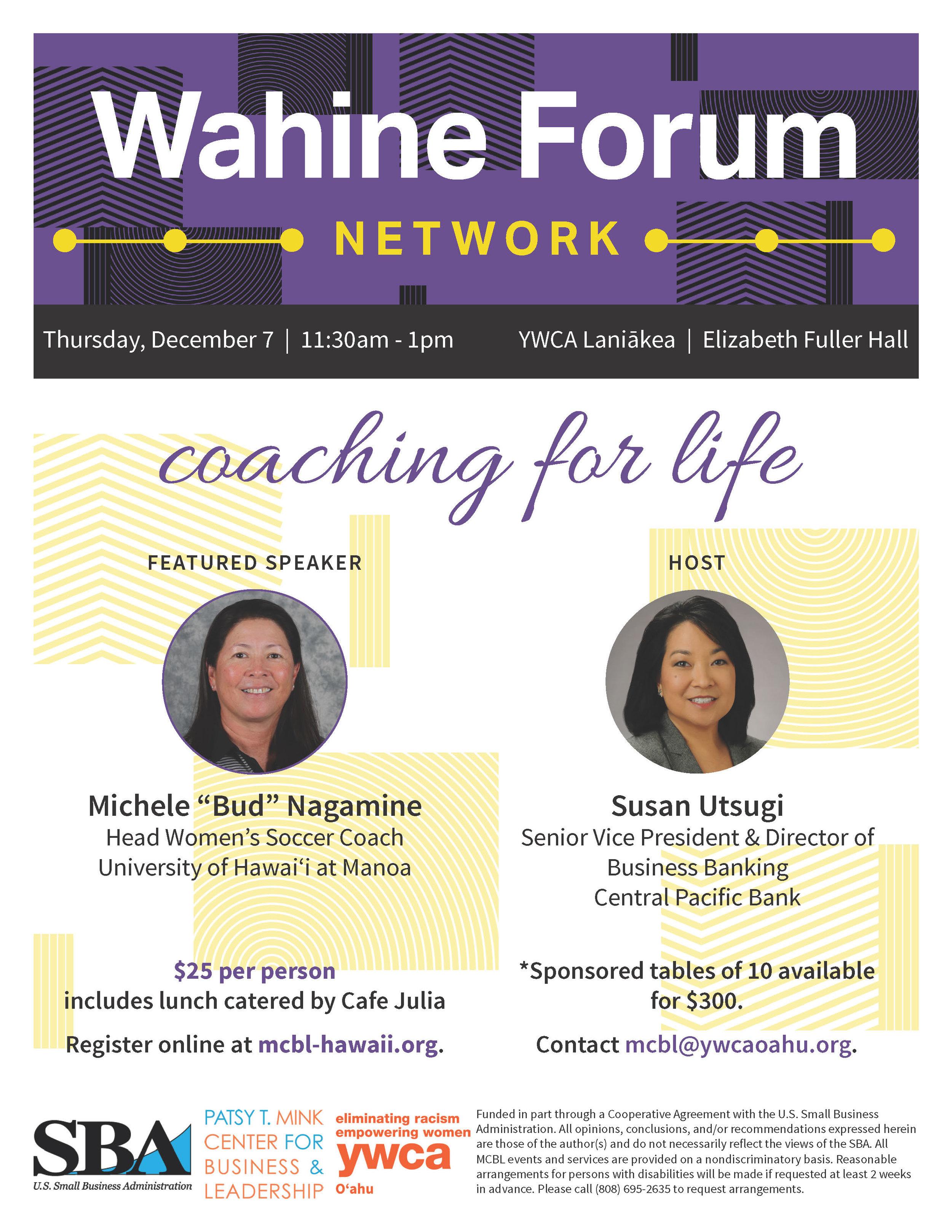 Wahine Forum Network - Coaching for Life.jpg